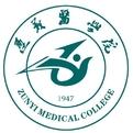 遵义医学院医学与科技学院