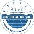 华中农业大学楚天学院