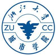 浙江大学城市学院